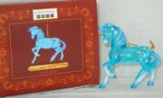 Snow Queen Ornament 2.5 Tall 2016 Trail Of Painted Ponies Christmas Noel Frozen