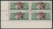 1938 Egypt Egypte Sg 272 Andpound 1 Sepia And Green Rare Corner Block Used