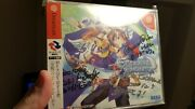 Hyper Rare Skies Of Arcadia Signed By Rieko Kodama And Staff One Of A Kind Item