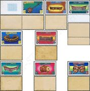Traditional Music Instruments -not Issued / Set 04- Mnh