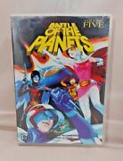 Battle Of The Planets Vol 5 New And Sealed G Force Siren Visual Anime Retro