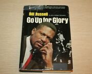 Go Up For Glory Bill Russell 6 Mvp Boston Celtics 1966 First Edition Hardcover