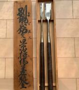 Nomi Chisel Japanese Carpentry Woodworking Tool Wooden Box Antique Engraving Old