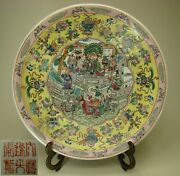 Antique Chinese Famille Rose Porcelain Daoguang Plate 大清道光年制andrdquo Marked