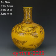 Chinese Porcelain Daming Yongle Yellow Glaze Relief Loonglines Celestial Bottle