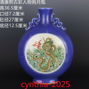 14.3 Antique Old Qing Kangxi Ancient Color Loonglines Hold The Moon Flasks