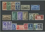 1949 Republic Italian, Italy, Stamps New And Perfect Year Complete