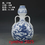 10.6 Antique Old China Ming Xuande Blue And White Loonglines Ribbon Flasks