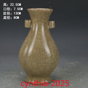 Antique Old Chinese Song Dynasty Ge Kiln Gold Wire Iron Through Ear Jar Bottle