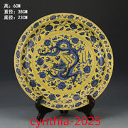 Old China Antique Mingdynasty Yongle Yellow Glaze Blue And Whit Loonglines Disc