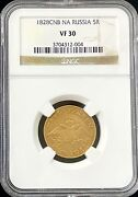 1828 СПБ ПД Russia 5 Roubles Gold Coin Ngc Vf 30