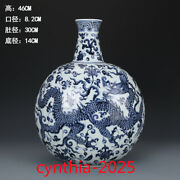 Antique Old China Ming Xuande Blue And White Wearflower Dragon Pattern Flasks