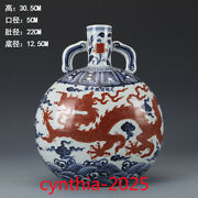 12.0 Antique Old China Ming Xuande Blue And White Add Color Ribbon Flasks