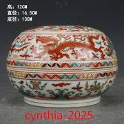 6.4andldquorare China Porcelain Late Ming Dynasty Multicolored Phoenix Cover Box