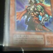 Yu-gi-oh Trading Card Game Gilford The Lightning Japanese Collectible Card Game