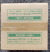 Sealed Remix Bout Sm11a Japanese Case Of 12 Booster Boxes Gx Pokemon