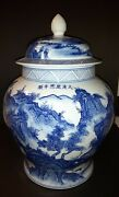 Chinese Urn/jar With Lid Blue And White Village And Guilin Mountains Scenery