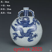 """10.2""""old China Antique Ming Xuande Blue And White Dragon Phoenix Lines Flasks"""