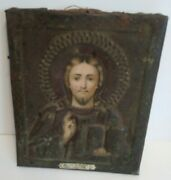 1900 Russian Orthodox Antique Hand-painted Icon Depicting Christ Pantocrator