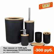 Bathroom Accessories Set 6 Pieces Bamboo Room Set Toothbrush Holder Soap Toilet