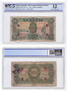 China, 5 Dollars 1926, Pick 9, F, Pcgs 12, Commercial Bank Of China, Shanghai