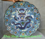 Chinese Old Copper Bronze Cloisonne Enamel Lucky Dragon Tray Compote Dish Plate