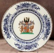 18th C Chinese Export Armorial Plate For Dutch Market Jonge Qianlong Period 39