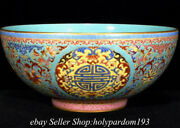 8 Marked Chinese Colour Enamels Porcelain Flower Water Vessel Bowl Bowls Bb