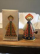 Vintage Soviet Russian Children Mechanical Metal Wind-up Toy Doll + Key In Box