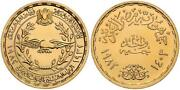 Egypt Gold 1 Pound 50th Anni. Of The Air Force 1982 - Unc Rare