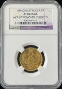 1846 СПБ АГ Russia 5 Roubles Gold Coin Ngc Xf Details
