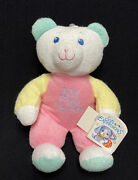Dan Dee Soft Expressions My First Teddy Bear Baby Rattle Terry Cloth Plush 10