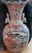 Antique Old Chinese Asian Hand Painted Porcelain Vase Rare 24