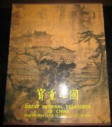 Great National Treasures Of China National Palace Museum Collection 1996