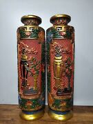Old China Wood Lacquerware Coloured Drawing Meilan Zhuju Flower Bottle Vase Pair