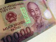 Vietnamese Dong 10000 Unc Polymer Vietnam Bank Note Fast Ship And Free Tracking