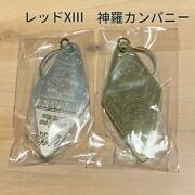 Final Fantasy Motel Keychain Shinra Red Xiii Ff7 From Japan