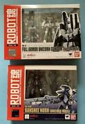 Robot Soul Unicorn Set Of From Japanex Condition