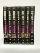 First Limited Edition Saint Seiya The 12 Palaces Of Hades All Complete Setex