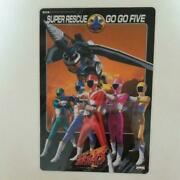 Rescue Gogo Five Made Of Plastic Pencil Board Sticker Set Novelty Old Item