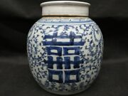 Antique Chinese Export Blue And White Storage/ginger Jar Early 19th Century