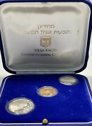 1983 Bank Of Isreal Herodion Holy Land Commemorative Coin Set Gold And Silver