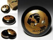 Meiji Period Japan Antique Pearl Inlay Lacquer Container Kogo Box Phoenix
