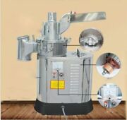 Df-40s Automatic Continuous Herb Grinder Hammer Mill Pulverizer 40kg/h U