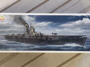 Hasegawa 1350 Scale Junyou Ijn Aircraft Carrier Plastic Model Kit Unassembled