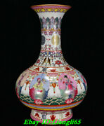 16 Marked Old China Colored Enamel Porcelain Dynasty Eight Immortals Bottle