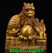 5 Old China White Jade Gilt Carving Feng Shui Dragon Loong Lucky Ornaments