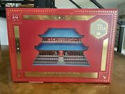 Limited Disney Mulan Castle Collection Imperial Palace Lightup Figurine 3/10 Nib