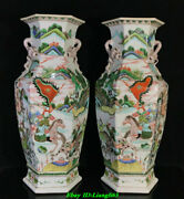 18 Daqing Marked Dynasty Wucai Porcelain Soldier Ride Horse Vase Bottle Pair