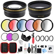 55mm Lens Accessory Kit - Includes Filter Sets, Case And Cleaning Kit By Deco Gear